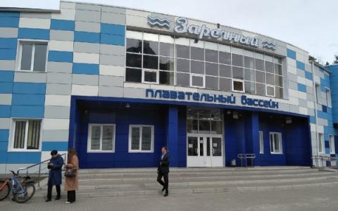 Олег Мельниченко дал обещание поддерживать спорт в Пензенской области
