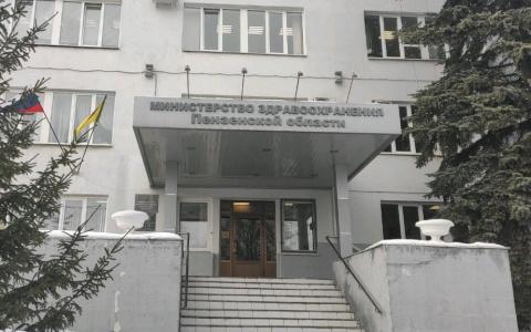 Пензенская больница заплатит 600 тысяч за некачественное лечение пациента