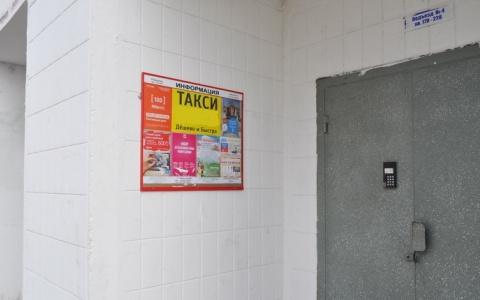 В Пензе энергетики разместили на подъездах объявления с суммой долга собственников