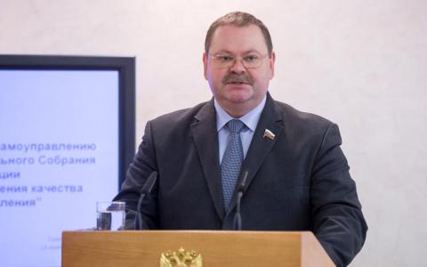 «Вишенка на торте»: что Олег Мельниченко готовит Пензенской области