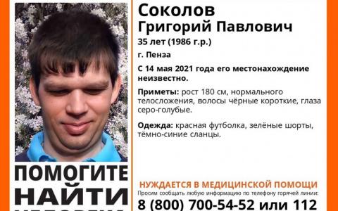 В Пензе объявлен в розыск 35-летний Григорий Соколов