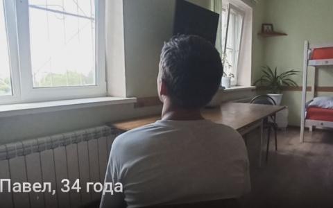«В меня верила только моя мама»: исповедь пензенского наркомана