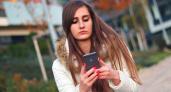 Вся квартира в смартфоне: пензенцы смогут управлять бытовой техникой через мобильное приложение