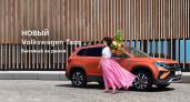 Встречайте абсолютно новый внедорожник в модельном ряду Volkswagen - НОВЫЙ Taos!  Выезжай за рамки.