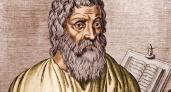 Какой десерт помогал Гиппократу поставить пациентов на ноги