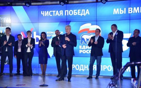 «Единая Россия» лидирует по итогам выборов в Госдуму
