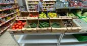 Цены в Пензе растут: что быстро дорожает этой осенью