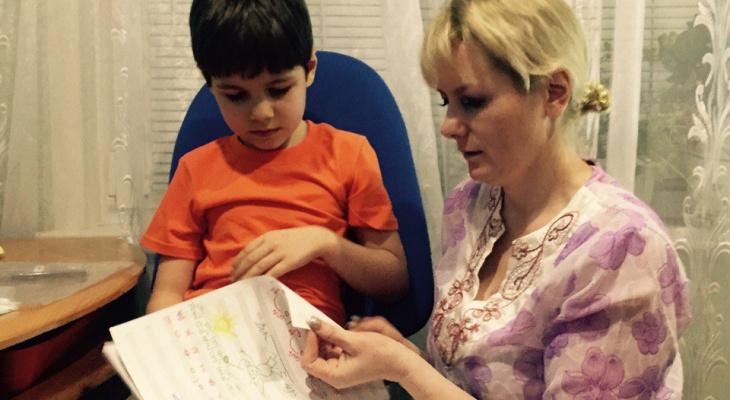 Мама ребенка с аутизмом создала в Пензе общественную организацию