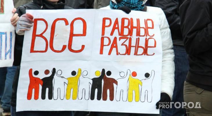 """Каково быть """"не той ориентации"""",  живя в России? Интервью с пензенской бисексуалкой"""