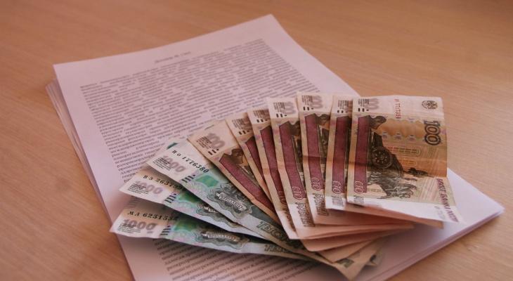 Деньги под недвижимость в пензе