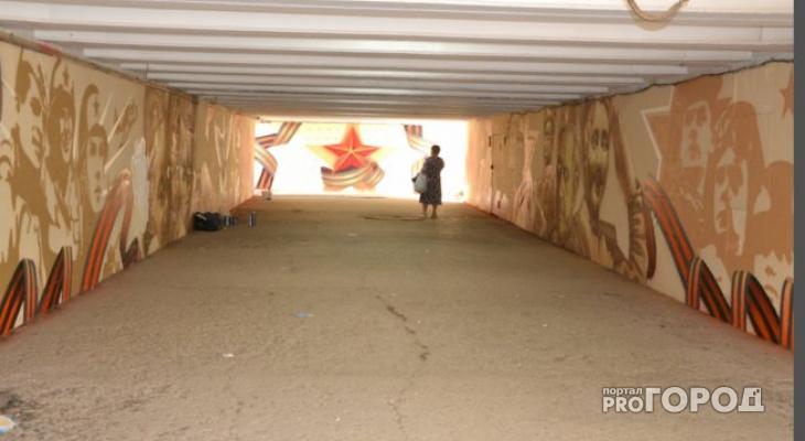"""Граффити в пешеходном переходе у """"Электроприбора"""" готово: фото"""