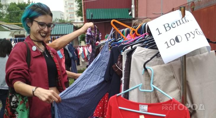 Вещи по 100 рублей, танцы, хот-доги, фото с хаски: в Пензе проходит гаражная распродажа