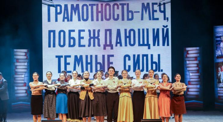 Фоторепортаж: 100-летие Комсомола в Пензе