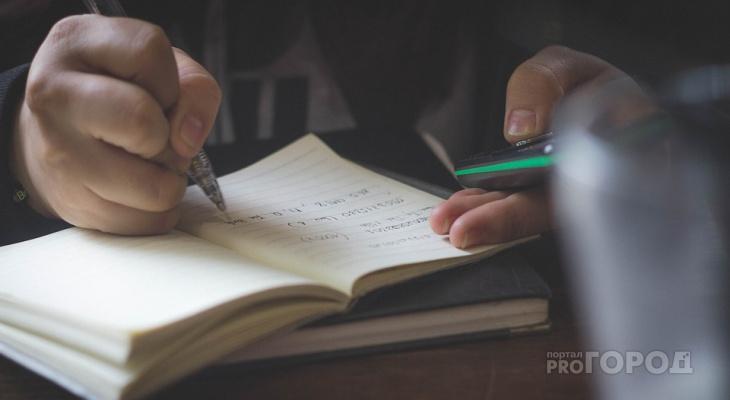 Топ-5 самых хитрых способов незаметно списать на экзамене по версии PG58