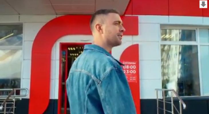 Пензенец Егор Крид ищет девушку из магазина