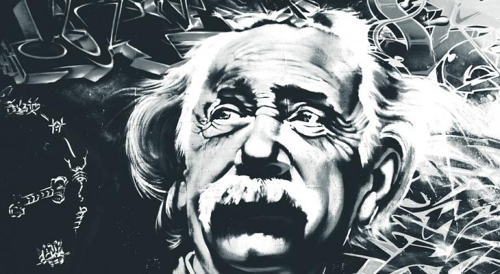 Тест на интеллект: его пройдут только пензенцы с высоким IQ