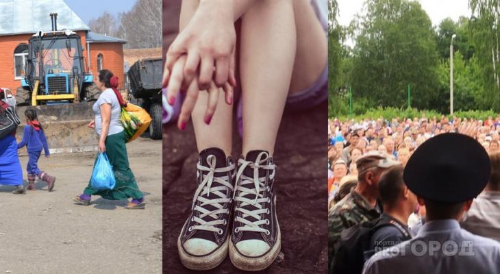 Цыганский долг, «Чемодановка-2» и странный подросток – пензенский дайджест