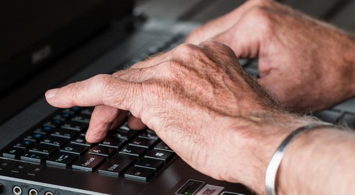 Штраф 1,5 миллиона: что пензенцам запретят делать в интернете