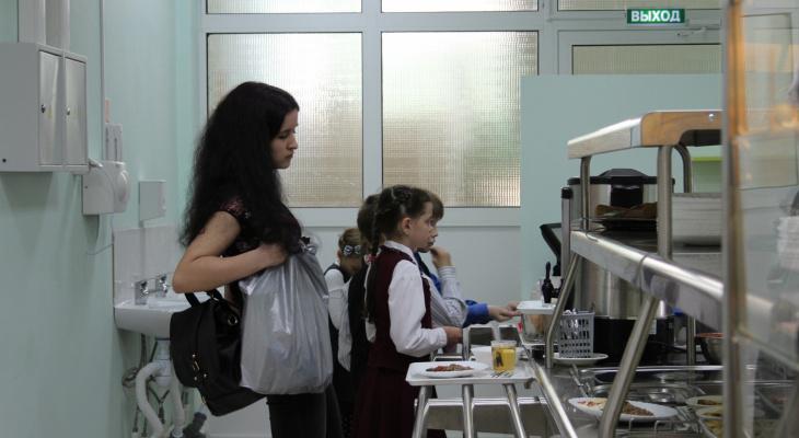 В Пензе озвучили день, с которого школьники смогут обедать бесплатно