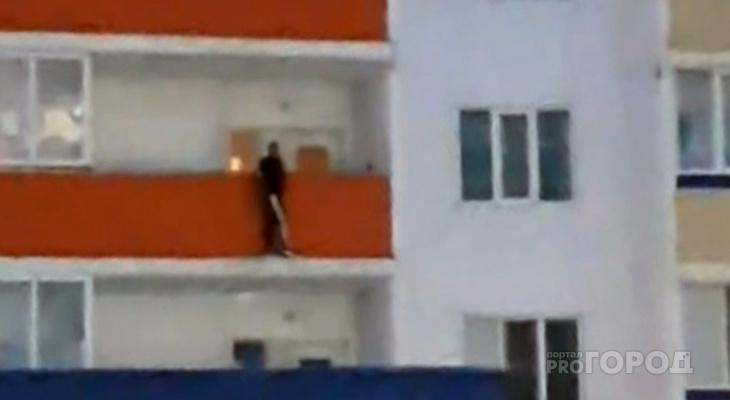 «Ребенок в шаге от падения»: появилось видео, как пензенская школьница гуляет по краю балкона