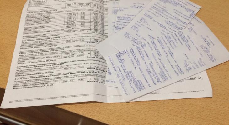 Банки могут перестать взимать комиссию при оплате квитанций за горячую воду и отопление с жителей Пензы