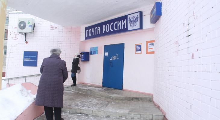 Нет маски - нет посылки: в Пензе в почтовом отделении произошел скандал