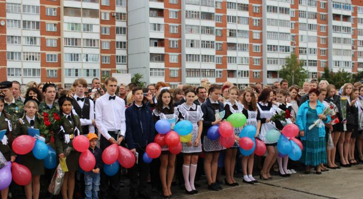 Школьникам и студентам назвали даты начала дистанционного обучения
