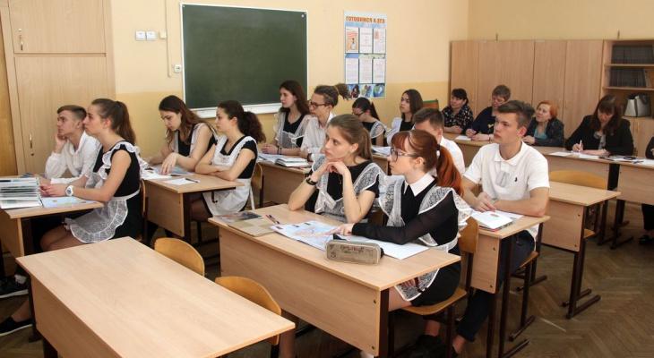 Перенесут все: в правительстве сделали сильное заявление об экзаменах -2020