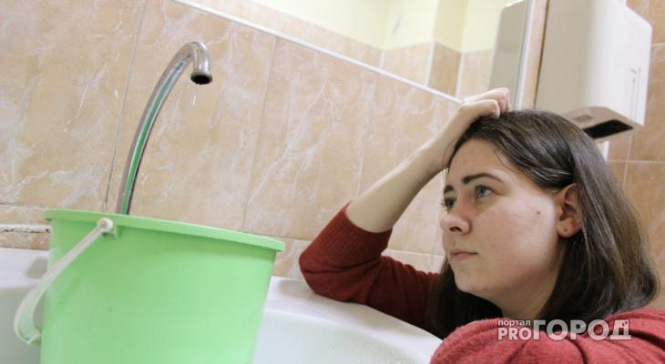 12 микрорайонов Пензы останутся без воды: кому не повезло?