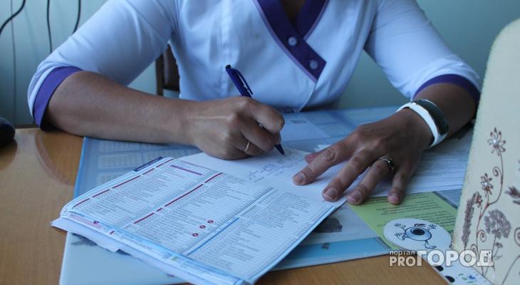Минздрав России назвал новый симптом коронавирусной инфекции