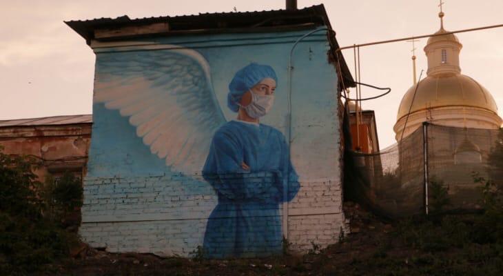 """В Пензе снесли здание с граффити """"Спасибо врачам"""""""