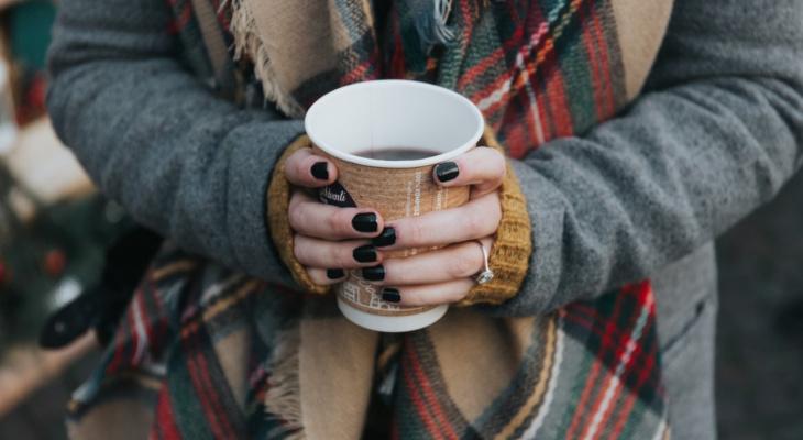 Доставайте куртки: синоптики назвали самый холодный день недели