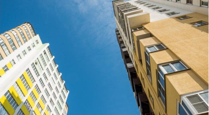 Как изменятся цены на жилье в ноябре 2020 года