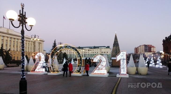 Появилась подробная афиша новогодних мероприятий в Пензе