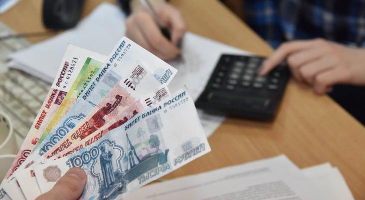 Депутаты предложили ввести новую выплату в России