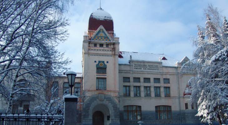 Пензенцы смогут посетить выставку, посвященную Крыму