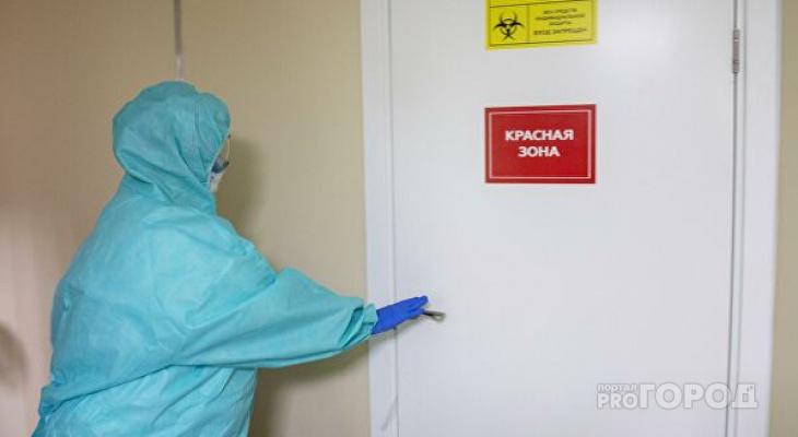 Не было и 34: стало известно, кто умер в Пензенской области от коронавируса