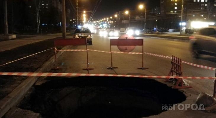 В Пензе на проспекте Строителей произошло обрушение асфальта