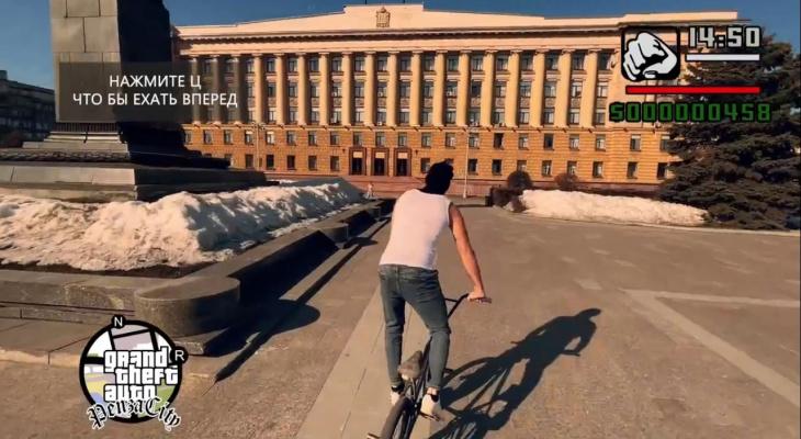 Пензенец сделал пародию на Белозерцева в стиле GTA