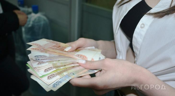 До 12 тысяч рублей: кто получит эти деньги