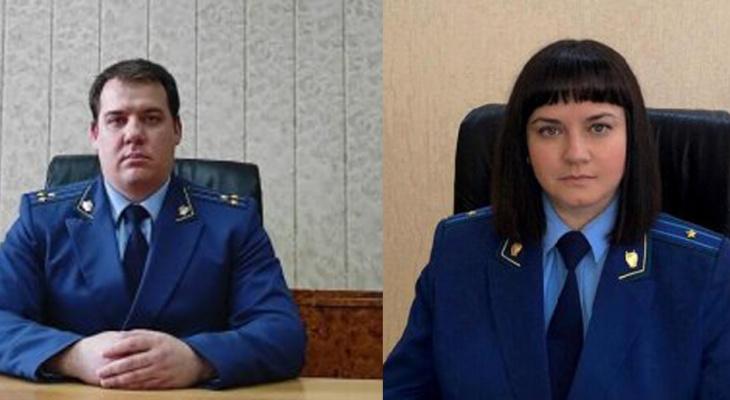 В двух районах Пензенской области назначены новые прокуроры