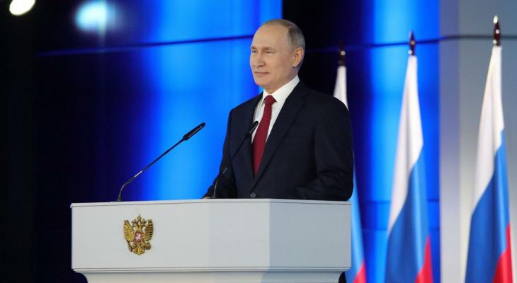 По 10 тысяч на ребенка: Путин заявил о новых выплатах