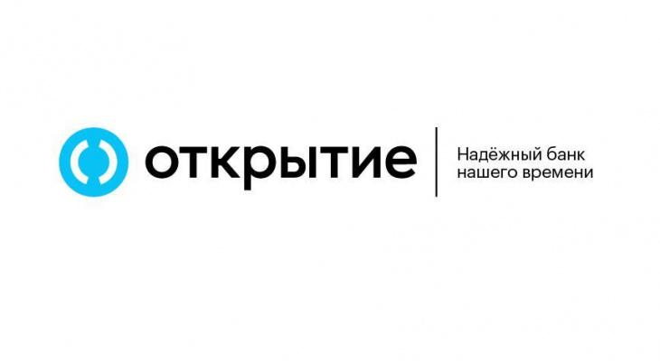 Банк «Открытие» снизил ставки по программам льготной ипотеки