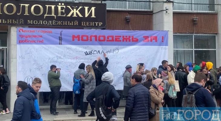 В Пензе завершается голосование за присвоение звания «Город трудовой доблести»