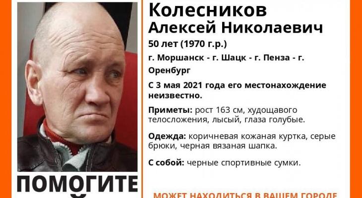 В Пензе пропал Алексей Колесников