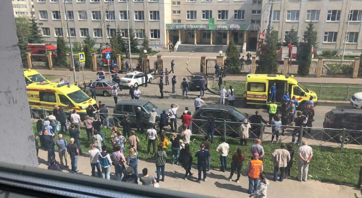 В казанской школе открыли стрельбу, есть погибшие