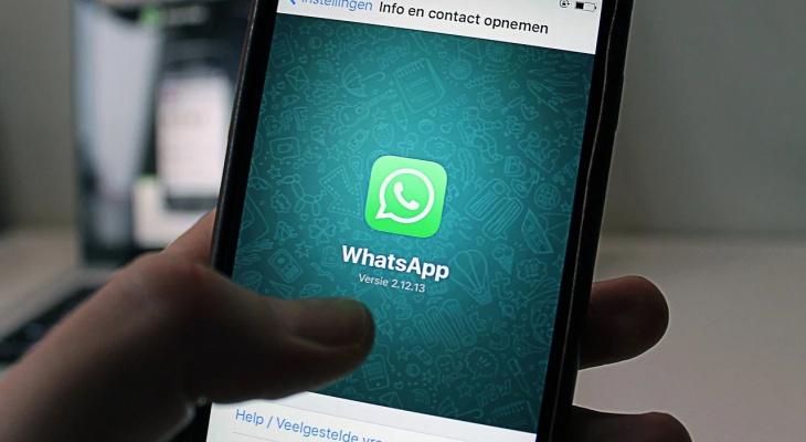 Новые правила использования WhatsApp вступили в силу