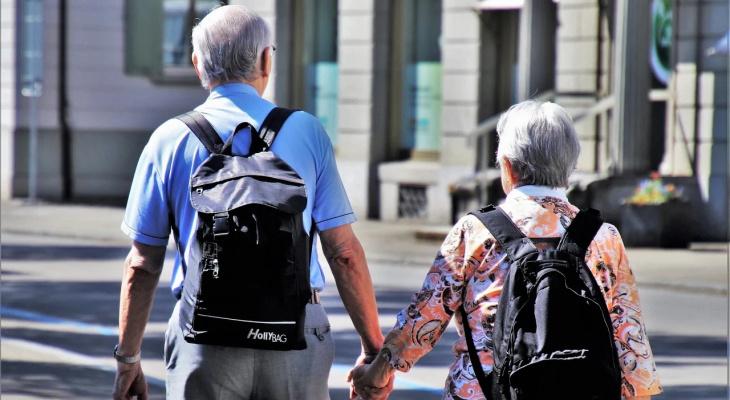Начисление пенсий и пособий в России изменится с 1 июня