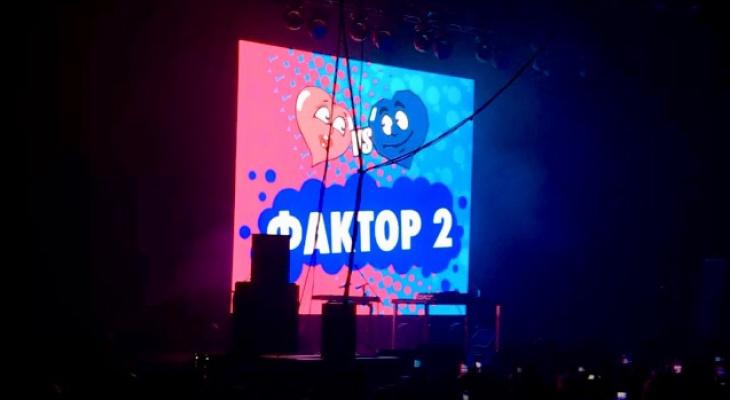 """""""Краски"""", """"Фактор 2"""", """"Акула""""... В Пензе выступили артисты 90-х"""