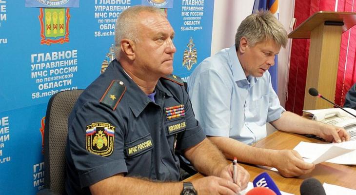 Увольнения продолжаются: в Пензе отстранили от должности начальника управления МЧС